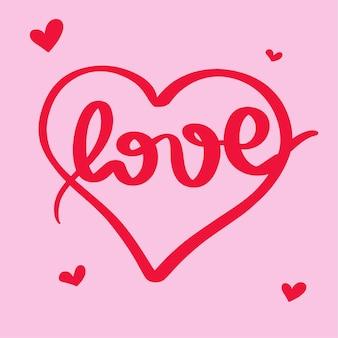 バレンタインデーのための非常にロマンチックな愛のベクトルカード