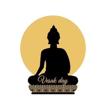 День весак. день рождения будды.