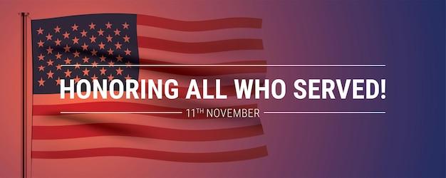 미국 국기를 흔들며 추모 텍스트를 제공한 모든 사람을 기리는 재향 군인의 날 배너