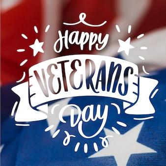 День ветеранов надписи