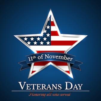 国旗の星がアメリカの国旗を彩るアメリカの復員軍人の日。仕えたすべての人を称える。