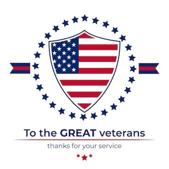 Служба ветеранов