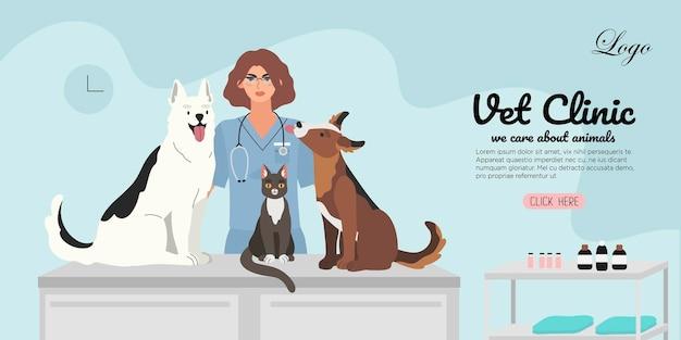 Ветеринарный врач с домашними животными в ветеринарной клинике