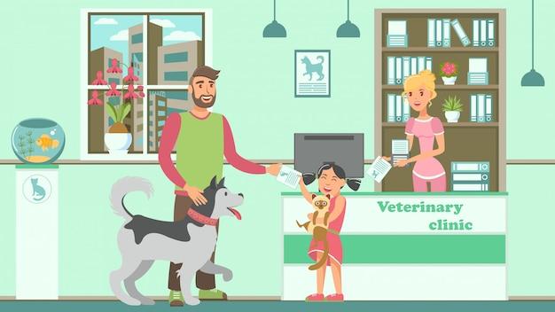 Veterinary office flat vector color illustration