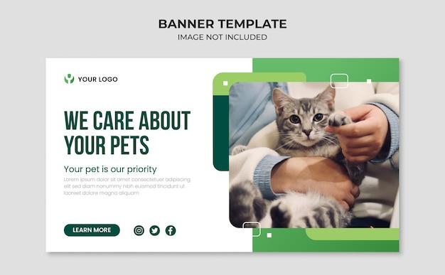 Ветеринарный веб-баннер