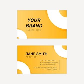 Яркий шаблон визитной карточки в желтом цвете