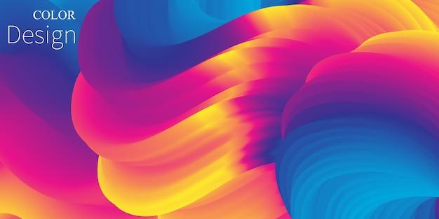 Яркий цвет. жидкая форма. жидкий фон. модная абстрактная обложка. 3d поток. футуристический дизайн плаката. жидкая волна. поток жидкости. цветовой градиент.