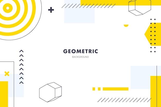 パンフレットチラシバナーまたはプレゼンテーションテンプレートの鮮やかなフラット幾何学的背景