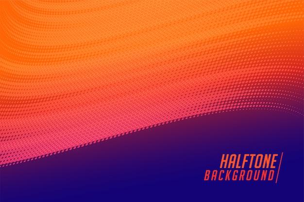 Vibrant flowing halftone wave