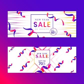Vibrant pink sale sign vector set