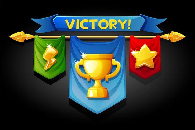 勝利のバナー、ゲーム アセットのゴールデン カップ アイコンの付いたフラグ。
