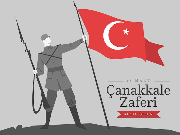 Victory of canakkale illustration