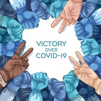 Vittoria sul concetto di coronavirus