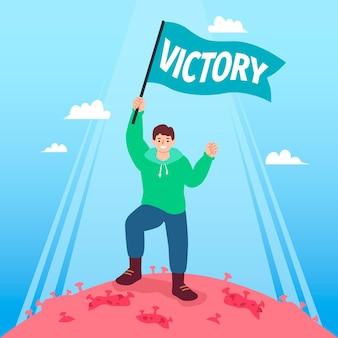 コロナウイルスの概念に対する勝利