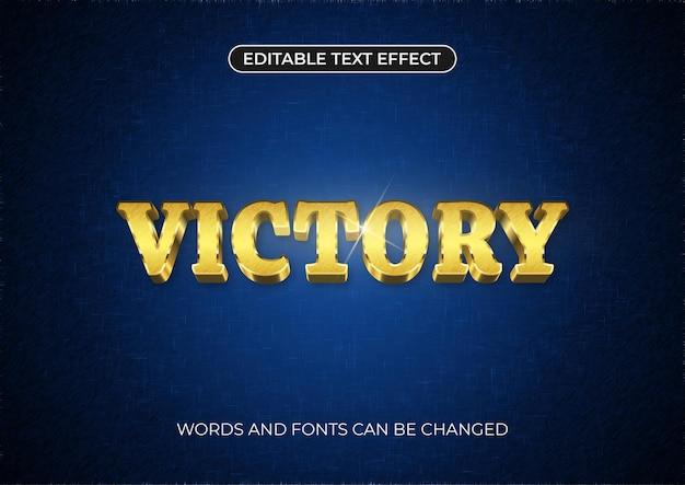 Эффект текста победы редактируемый золотой текст с блестящими бликами на темно-синем фоне