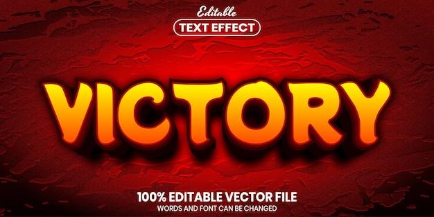 Текст победы, редактируемый текстовый эффект стиля шрифта