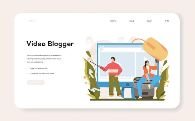 ビデオブロガーのwebバナーまたはビデオコンテンツを共有するランディングページ