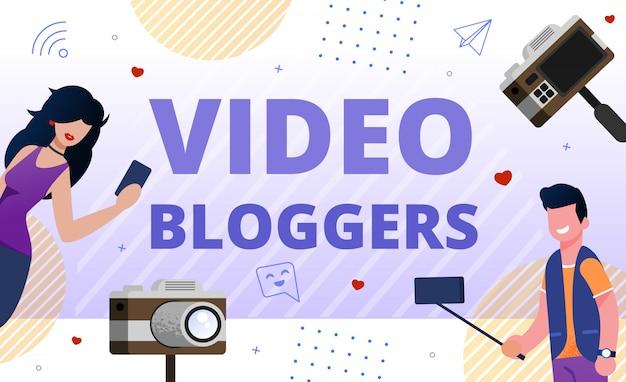 ビデオブロガーコミュニティプロモーションフラット
