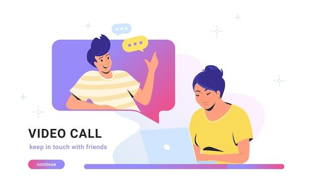 ビデオ通話の会話またはチャット。ワークデスクに座って、ラップトップを使用してビデオ通話アプリを介して彼女の友人と話している若い女性の概念ベクトルイラスト。オンライン通信技術ホワイトバナー