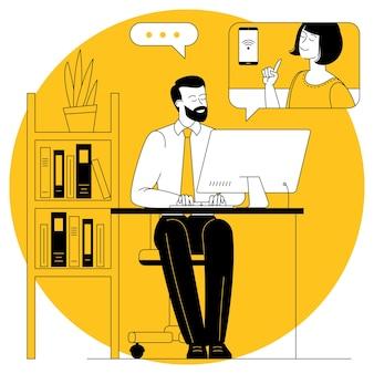 ビデオ通話フラットデザインベクトルの概念。同僚と一緒に取っているサラリーマンのコンピューター画面。ビデオ会議とオンライン会議のワークスペースベクトルの概念。