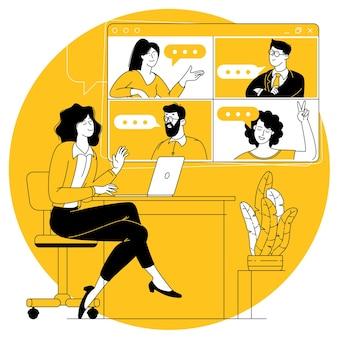 ビデオ通話ベクトルの概念