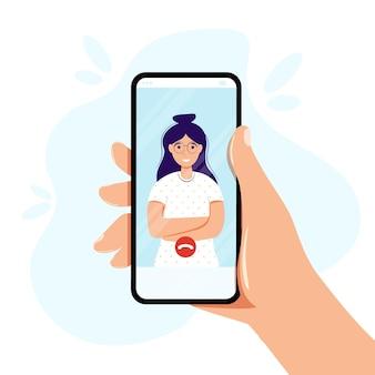 스마트폰을 통한 영상 통화 수신 화상 회의와 함께 휴대 전화를 들고 있는 손 디지털 기술