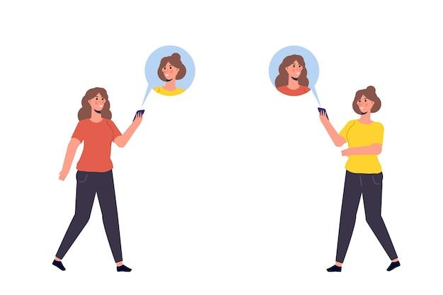 ビデオ通話、仮想会議、グループビデオ会議のコンセプト。