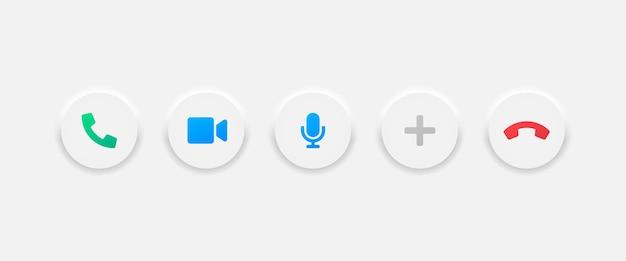 ニューモルフィックスタイルで設定されたビデオチャットインターフェイスのベクトルアイコン。ネオモルフィズムデザインのビデオ通話会議ボタン。ベクターeps10