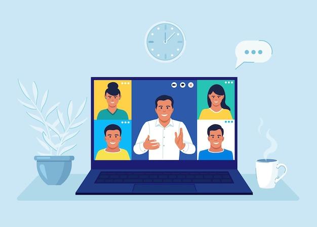 ビデオ会議の同僚は、ラップトップの画面で互いに話します。自宅のオンライン会議ワークスペースからの会議ビデオ通話
