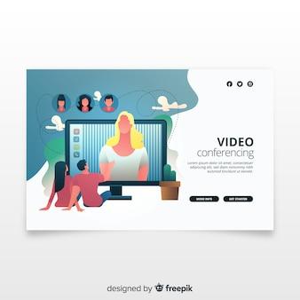 ランディングページのビデオ会議の概念