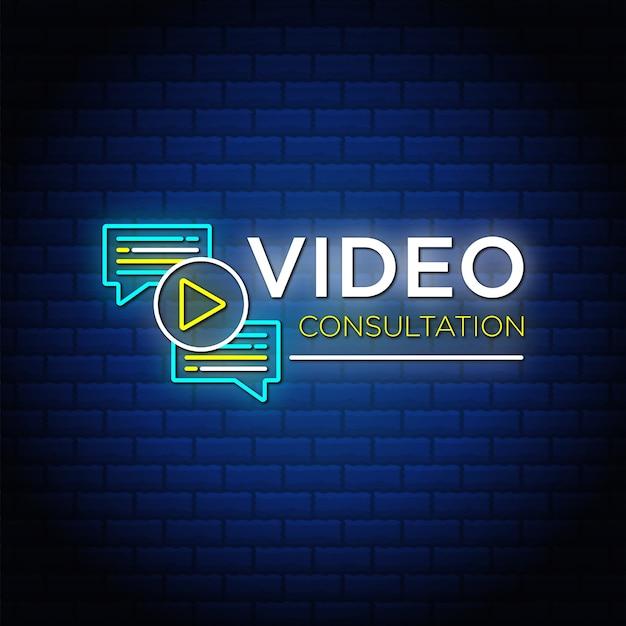 Стиль текста неонового знака видео консультации. пузырь сообщения с видео знаком.