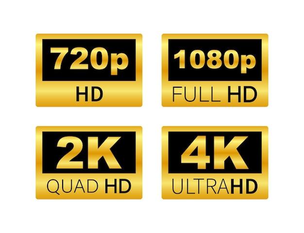 Ярлыки параметров видео. разрешение видео 720, 1080, 2k, 4k, значки. элемент дизайна качества векторные иллюстрации запасов