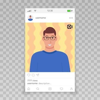 Instagramテンプレート男性アイコンによるビデオフレーム