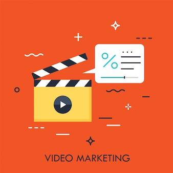 ビデオマーケティングのコンセプト
