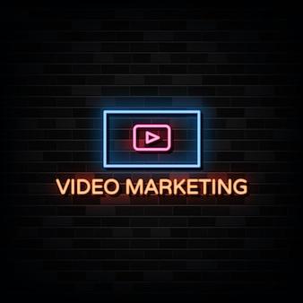 비디오 마케팅 네온.