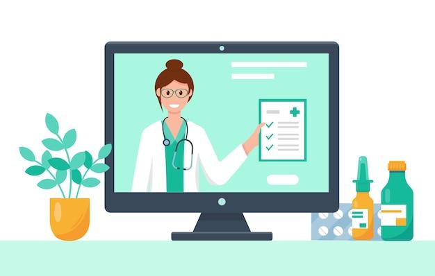 コンピューター画面でのビデオ医療相談、サポート、または会議。オンライン医師の概念。イラスト。