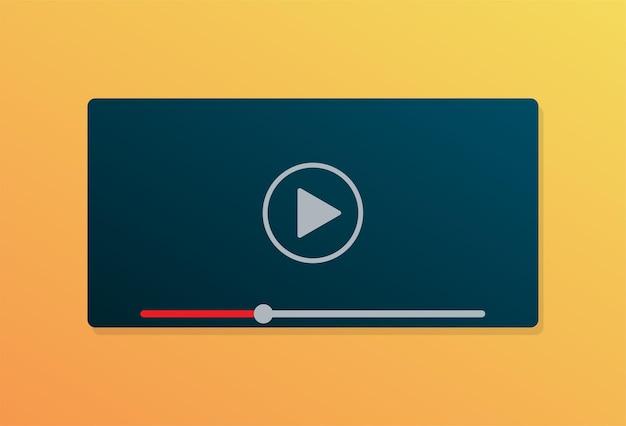 비디오 재생 인터페이스 템플릿