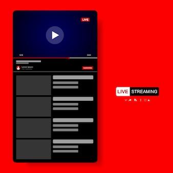 Видеоплеер шаблонов дизайна. макет живого потока, окно проигрывателя. концепция социальных медиа.