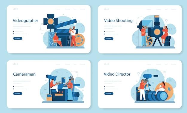 비디오 제작 또는 비디오 제작자 웹 방문 페이지 세트. 영화 및 영화 산업. 특수 장비로 소셜 미디어 용 시각적 콘텐츠를 제작합니다. 격리 된 벡터 일러스트 레이 션