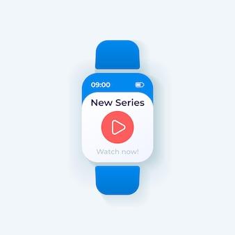 ビデオストリーミングスマートウォッチインターフェイスベクトルテンプレート。モバイルアプリの通知日モードのデザイン。新シリーズ、今すぐ見る画面。アプリケーションのフラットui。スマートウォッチディスプレイの再生ボタン