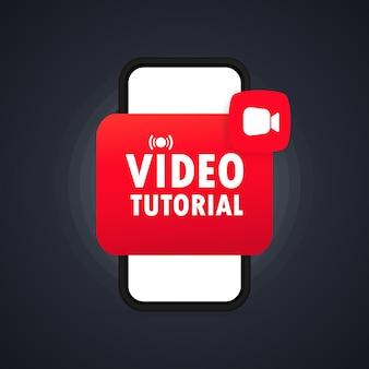 ビデオチュートリアルボタン。ウェビナーを視聴し、スマートフォンでビデオをオンラインでストリーミングします。孤立した背景上のベクトル。 eps10。