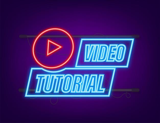비디오 자습서 네온 아이콘 학습 및 학습 배경 원격 교육