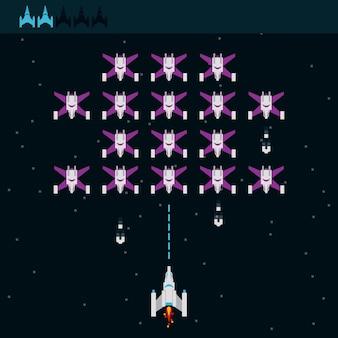 ビデオゲーム宇宙船エイリアン