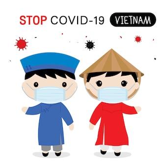 베트남 사람들은 covid-19를 보호하고 중단하기 위해 국가 복장과 마스크를 착용해야합니다. 인포 그래픽 코로나 바이러스 만화.