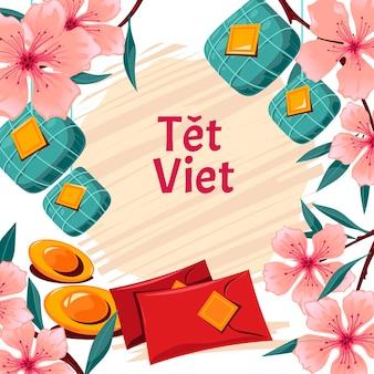 베트남 새 해 개념. tet viet은 베트남에서 음력설을 의미합니다.
