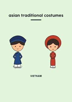 Vietnamese traditional costume