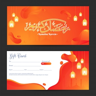 View of front and back horizontal gift card for ramadan kareem c