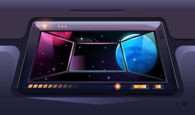 Видовой экран с видом на космос и окно с инопланетными планетами с космического корабля или шаттла