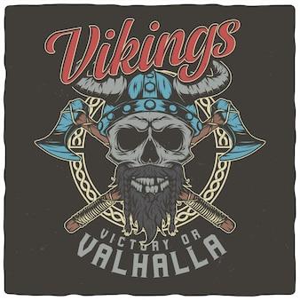 Череп викинга в шлеме.