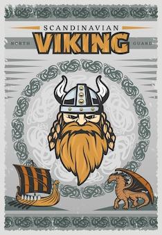 Винтажный плакат викингов